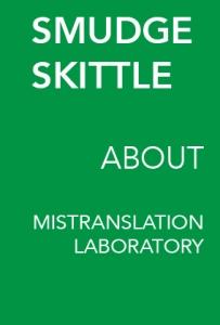 About Mistransaltion Laboratory